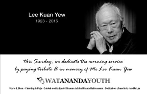 SMS - tribute to Mr Lee