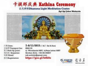 DLMC Kathina 2015