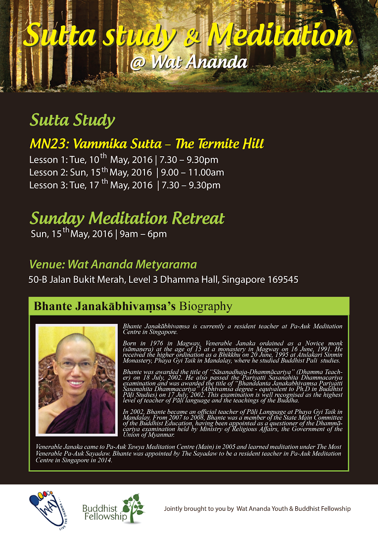 Venerable U Janakābhivaṃsa