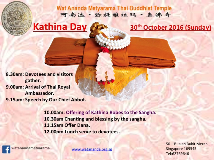 Wat Ananda_Kathina Day