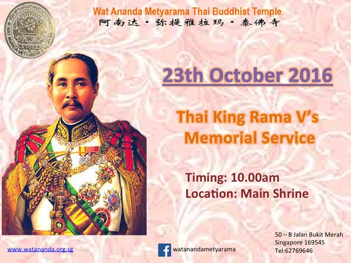 Wat Ananda_King Rama V Memorial Service