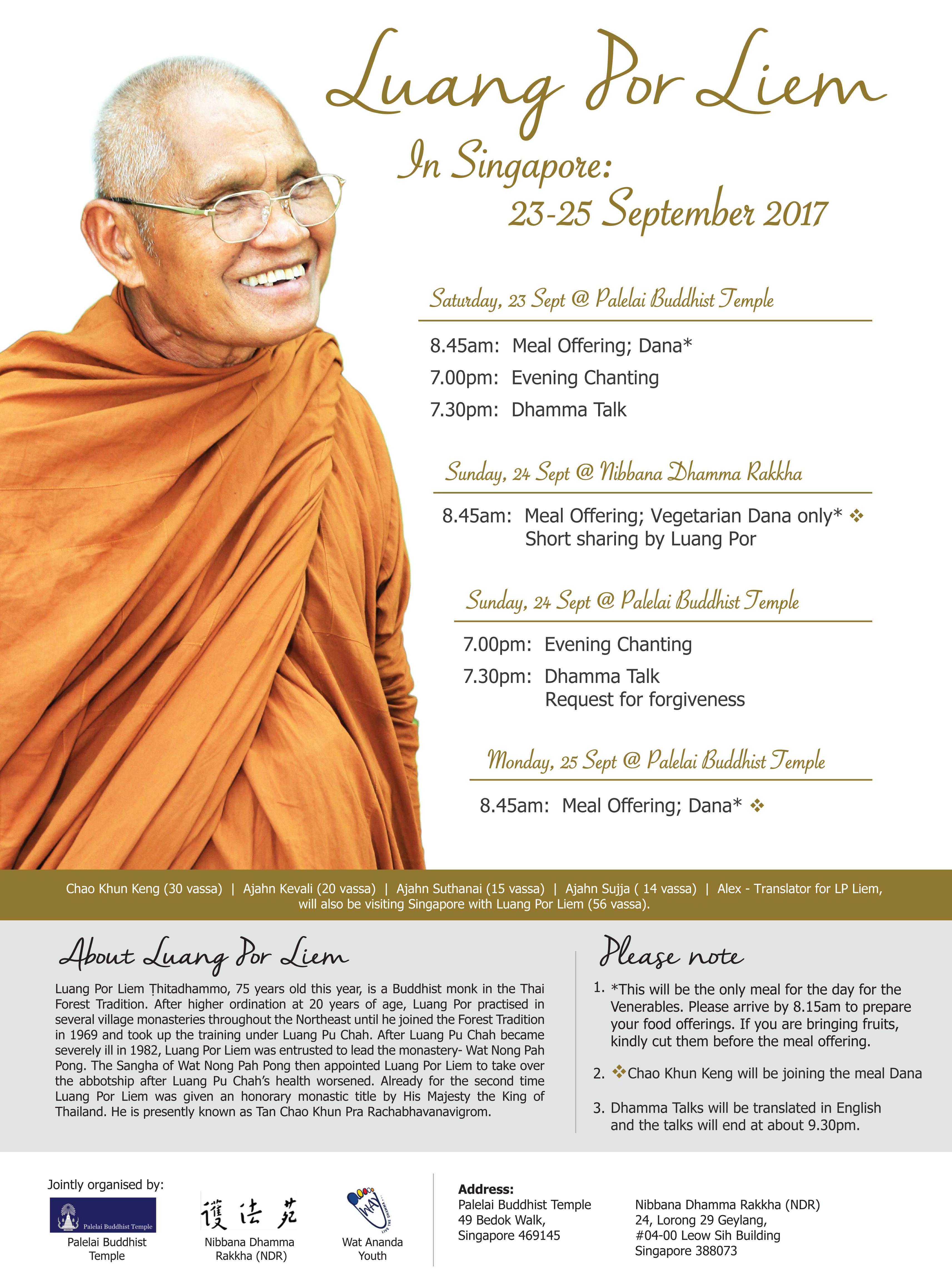 Luang Por Liem visit